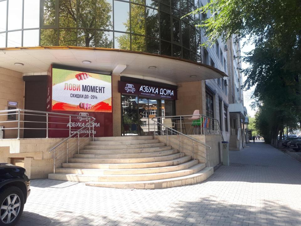 Нежилое помещение по адресу г.Бишкек,ул Медерова 50.jpg